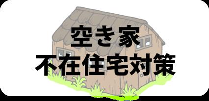 ゴミ回収 横浜