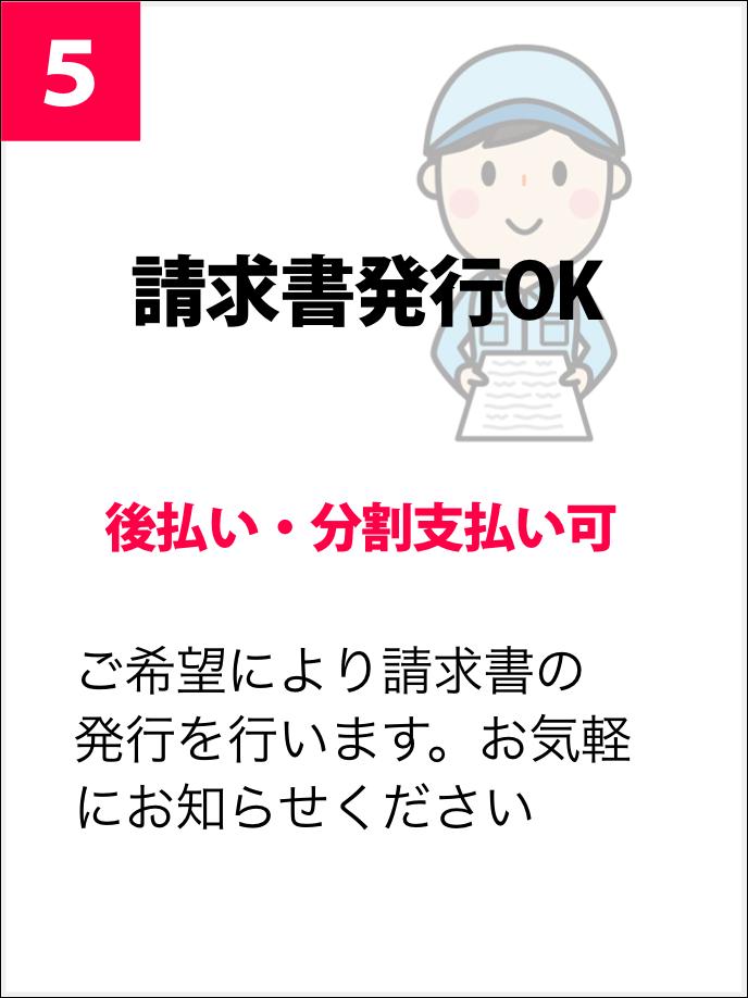不用品回収 東京 即日