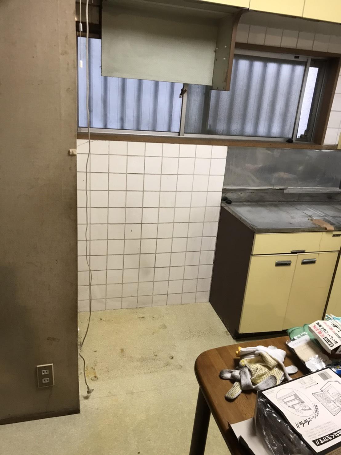 生前整理 埼玉